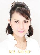 東洋美容鍼灸院 nourish(ノーリッシュ)