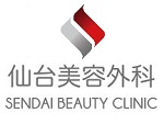 仙台美容外科 SENDAI BEAUTY CLINIC