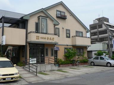 木更津杏林堂
