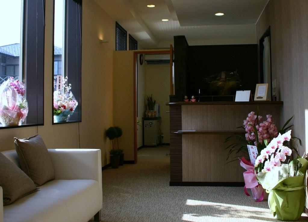 痛みの相談室 -みさき鍼灸治療院