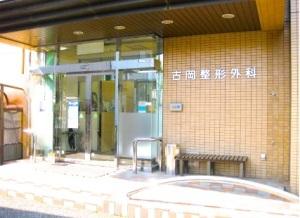 Furuoka2